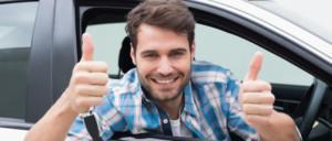 такси фиксированная цена