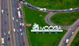 Такси из Пятигорска в Москву