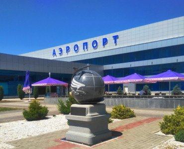 аэропорт заказать такси