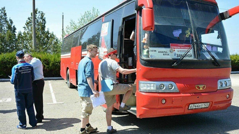 поездки на море из пятигорска на автобусе