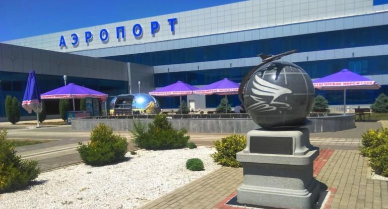 закроется аэропорт в Минеральных Водах