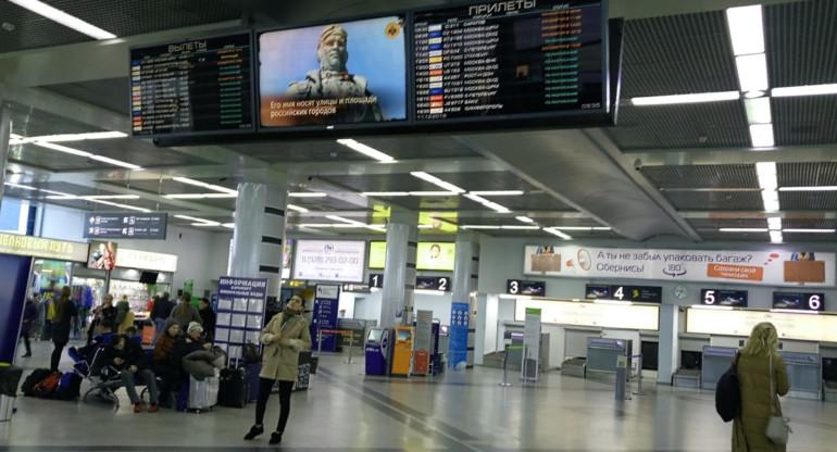 аэропорт табло прилета