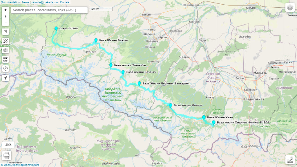 Caucasus Ultra Trail